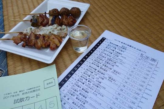 中島醸造3.jpg