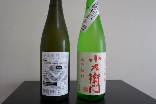 中島醸造8.jpg