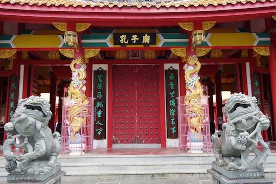 孔子廟.jpg