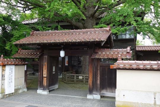 山の文化館.jpg