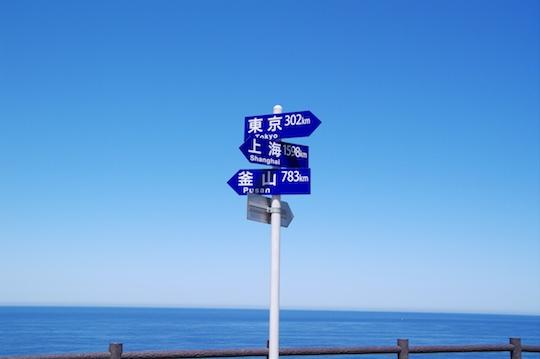 東京302km.jpg