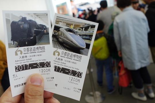 1200円.jpg