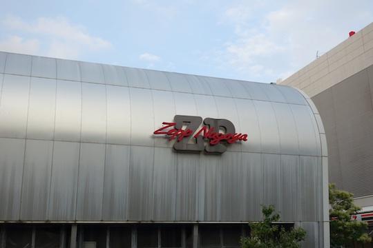 Zepp Nagoya.jpg
