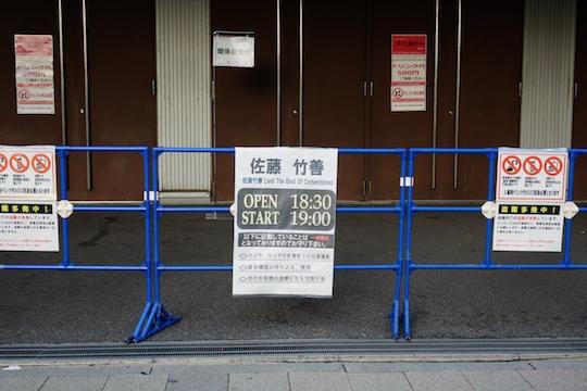 Zepp Nagoya前.jpg