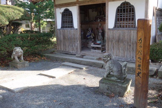 お寺のカッパ2.jpg