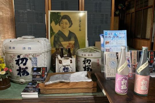 初桜2.jpg