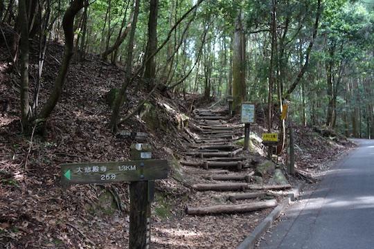 登山道入口.jpg