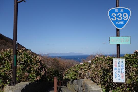 階段国道1.jpg