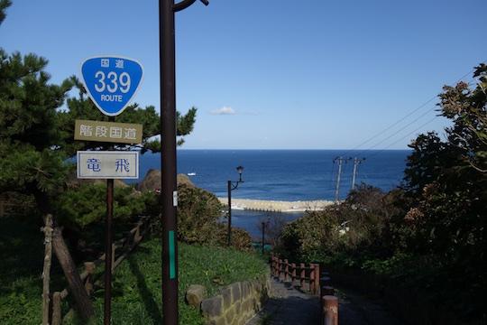 階段国道2.jpg