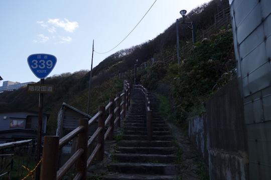階段国道3.jpg